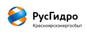 Красноярскэнергосбыт (Красэнергосбыт)